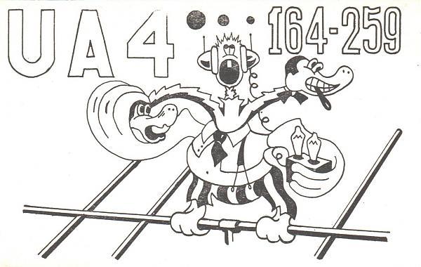 Нажмите на изображение для увеличения.  Название:UA4-164-259-to-UA3PAU-1982-qsl-1s.jpg Просмотров:2 Размер:316.6 Кб ID:286335
