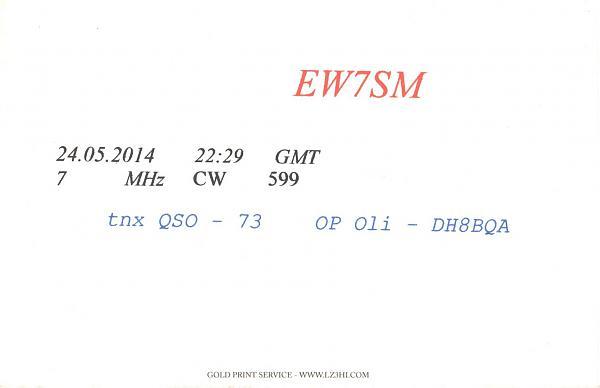 Нажмите на изображение для увеличения.  Название:DM50PCK-EW7SM-2014-qsl-2s.jpg Просмотров:3 Размер:122.7 Кб ID:286351