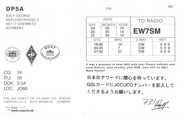 Нажмите на изображение для увеличения.  Название:DP5A-EW7SM-2014-qsl-2s.jpg Просмотров:3 Размер:274.2 Кб ID:286357