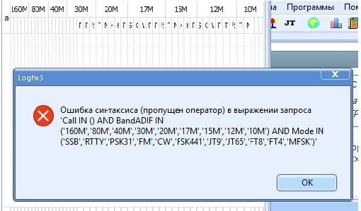 Название: стат1.jpg Просмотров: 223  Размер: 51.0 Кб