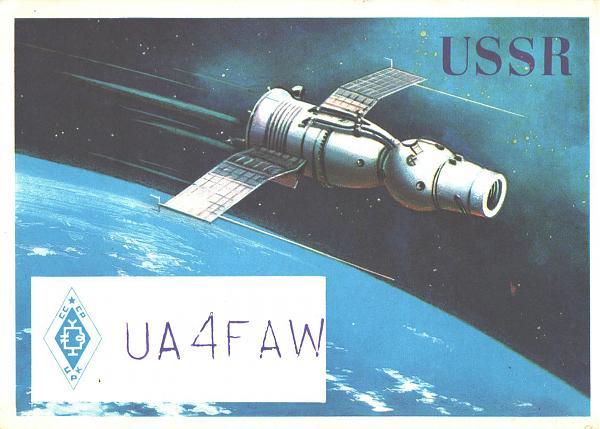 Нажмите на изображение для увеличения.  Название:UA4FAW-UA3PAV-1979-qsl2-1s.jpg Просмотров:4 Размер:550.5 Кб ID:286681