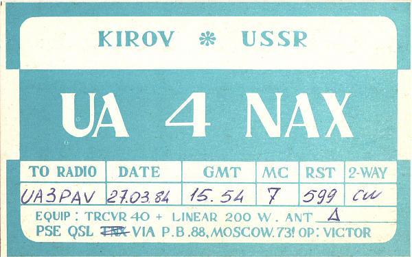 Нажмите на изображение для увеличения.  Название:UA4NAX-UA3PAV-1984-qsl.jpg Просмотров:2 Размер:458.9 Кб ID:286686
