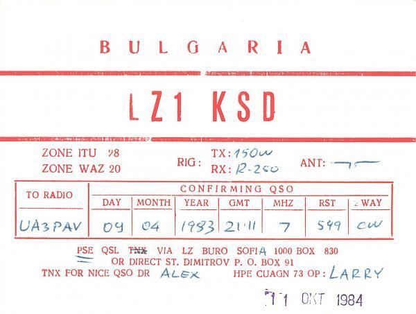 Нажмите на изображение для увеличения.  Название:LZ1KSD-UA3PAV-1983-qsl.jpg Просмотров:2 Размер:354.6 Кб ID:286692