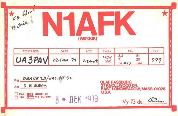 Нажмите на изображение для увеличения.  Название:N1AFK-UA3PAV-1979-qsl-1s.jpg Просмотров:2 Размер:347.2 Кб ID:286693