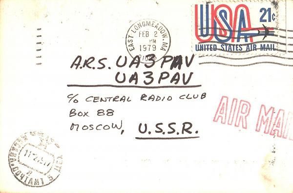 Нажмите на изображение для увеличения.  Название:N1AFK-UA3PAV-1979-qsl-2s.jpg Просмотров:2 Размер:300.1 Кб ID:286694