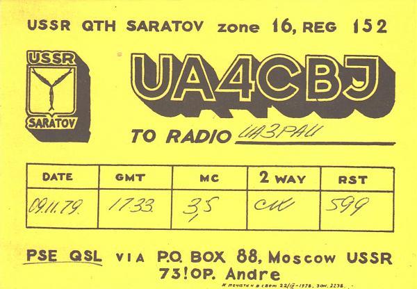 Нажмите на изображение для увеличения.  Название:UA4CBJ-UA3PAU-1979-qsl.jpg Просмотров:2 Размер:382.7 Кб ID:286705