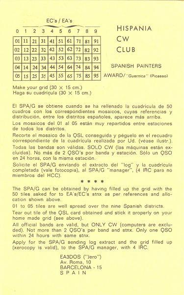 Нажмите на изображение для увеличения.  Название:EA3BPS-UW3PA-1984-qsl-2s.jpg Просмотров:2 Размер:483.3 Кб ID:286732