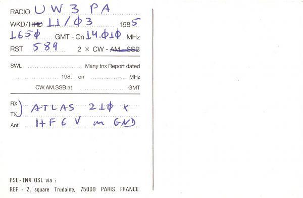Нажмите на изображение для увеличения.  Название:FD1JUD-UW3PA-1985-qsl-2s.jpg Просмотров:2 Размер:181.7 Кб ID:286735