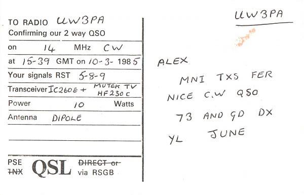 Нажмите на изображение для увеличения.  Название:G4YIR-UW3PA-1985-qsl-2s.jpg Просмотров:2 Размер:222.3 Кб ID:286737