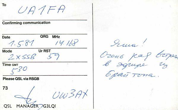 Нажмите на изображение для увеличения.  Название:GB1IARU-QSL-UA1FA-archive-569.jpg Просмотров:2 Размер:75.1 Кб ID:286742
