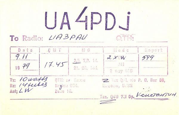Нажмите на изображение для увеличения.  Название:UA4PDJ-UA3PAU-1979-qsl.jpg Просмотров:2 Размер:278.9 Кб ID:286757