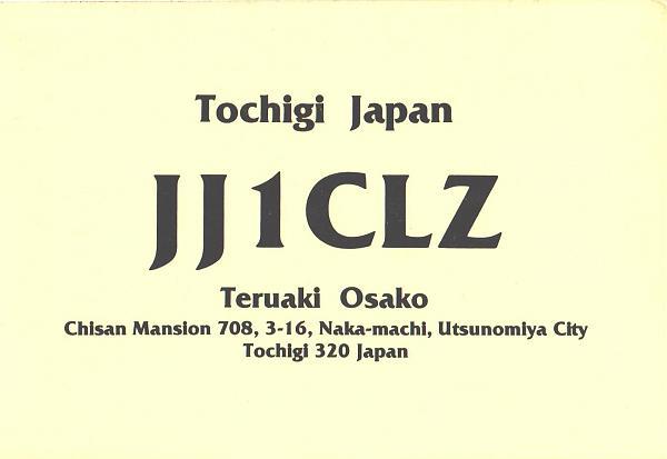 Нажмите на изображение для увеличения.  Название:JJ1CLZ-UA3PAU-1980-qsl-1s.jpg Просмотров:2 Размер:189.4 Кб ID:286767