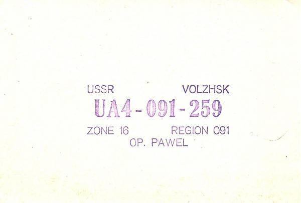 Нажмите на изображение для увеличения.  Название:UA4-091-259-to-UA3PAV-1984-qsl2-1s.jpg Просмотров:2 Размер:152.0 Кб ID:286787