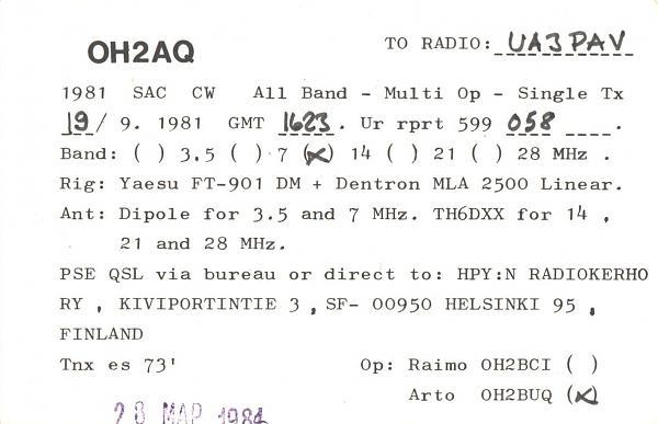 Нажмите на изображение для увеличения.  Название:OH2AQ-UA3PAV-1981-qsl-2s.jpg Просмотров:2 Размер:370.6 Кб ID:286794