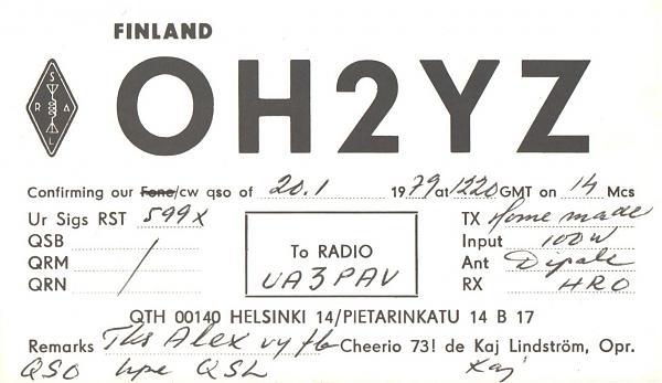 Нажмите на изображение для увеличения.  Название:OH2YZ-UA3PAV-1979-qsl.jpg Просмотров:2 Размер:404.3 Кб ID:286795