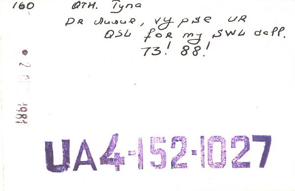 Нажмите на изображение для увеличения.  Название:UA4-152-1027-to-UA3PAU-1981-qsl-2s.jpg Просмотров:2 Размер:168.8 Кб ID:286807