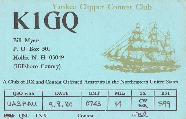 Нажмите на изображение для увеличения.  Название:K1GQ-UA3PAU-1980-qsl2.jpg Просмотров:2 Размер:488.8 Кб ID:286809