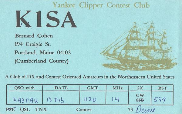 Нажмите на изображение для увеличения.  Название:K1SA-UA3PAU-1980-qsl.jpg Просмотров:2 Размер:518.8 Кб ID:286810