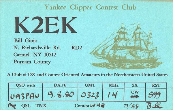 Нажмите на изображение для увеличения.  Название:K2EK-UA3PAU-1980-qsl1.jpg Просмотров:2 Размер:593.2 Кб ID:286811