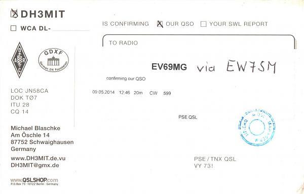 Нажмите на изображение для увеличения.  Название:DH3MIT-EV69MG-2014-qsl-2s.jpg Просмотров:2 Размер:328.7 Кб ID:286816