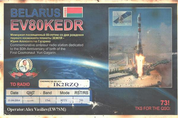 Нажмите на изображение для увеличения.  Название:EV80KEDR-IK2RZQ-2014-qsl.jpg Просмотров:4 Размер:967.4 Кб ID:286825