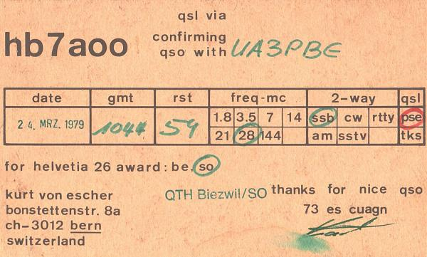 Нажмите на изображение для увеличения.  Название:HB7AOO-UA3PBE-1979-qsl-2s.jpg Просмотров:2 Размер:1.07 Мб ID:286827