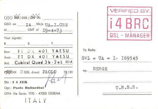 Нажмите на изображение для увеличения.  Название:I4JEK-to-UA1-169-545_1973-qsl-2s.jpg Просмотров:2 Размер:529.8 Кб ID:286829