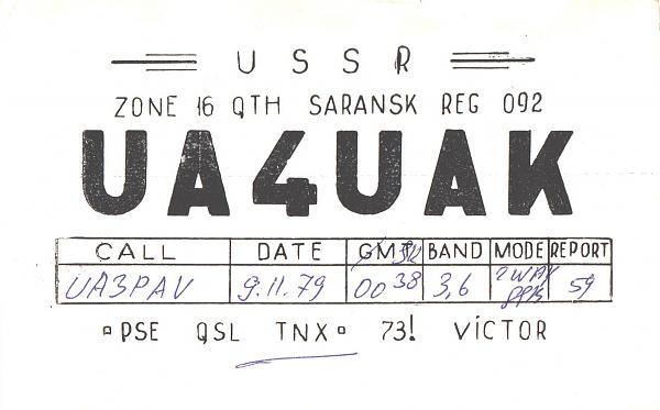 Нажмите на изображение для увеличения.  Название:UA4UAK-UA3PAV-1979-qsl2.jpg Просмотров:4 Размер:306.0 Кб ID:286832