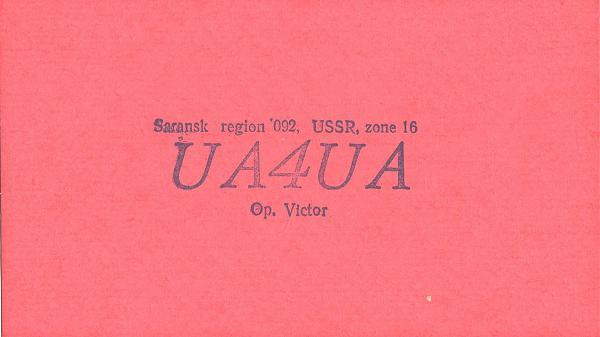 Нажмите на изображение для увеличения.  Название:UA4UA-UA3PAV-1978-qsl-1s.jpg Просмотров:4 Размер:327.5 Кб ID:286833