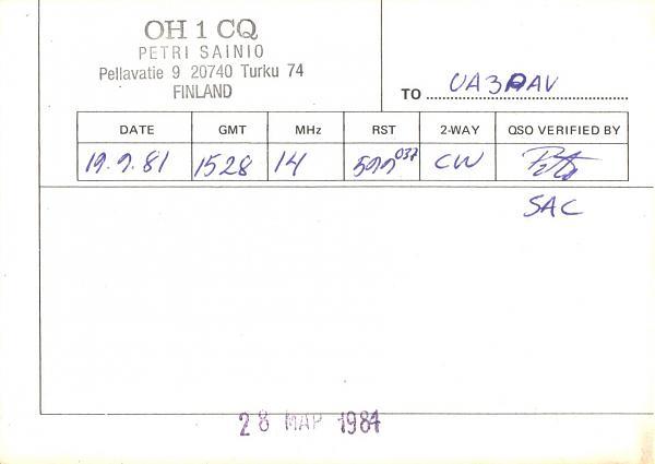 Нажмите на изображение для увеличения.  Название:OH1CQ-UA3PAV-1981-qsl-2s.jpg Просмотров:2 Размер:293.4 Кб ID:286843