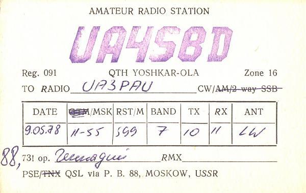Нажмите на изображение для увеличения.  Название:UA4SBD-UA3PAU-1978-qsl.jpg Просмотров:2 Размер:305.7 Кб ID:286852