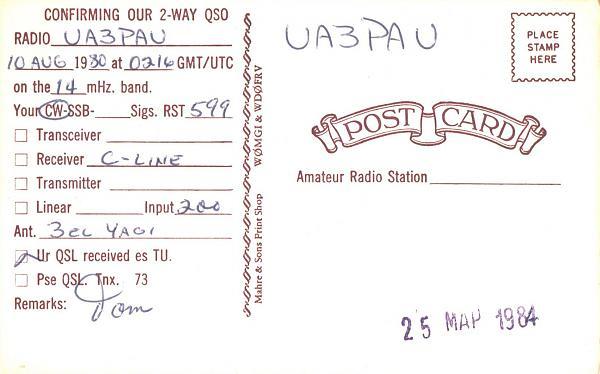 Нажмите на изображение для увеличения.  Название:K0TK-UA3PAU-1980-qsl-2s.jpg Просмотров:2 Размер:289.7 Кб ID:286864