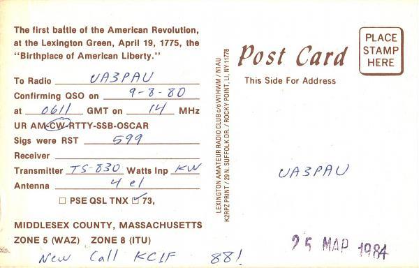 Нажмите на изображение для увеличения.  Название:K1UA-UA3PAU-1980-qsl-2s.jpg Просмотров:2 Размер:320.0 Кб ID:286866