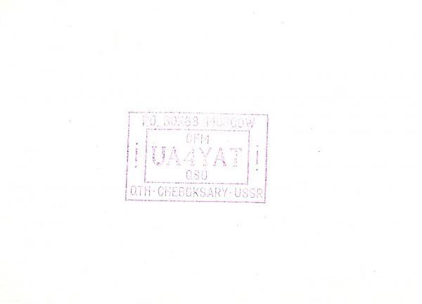 Нажмите на изображение для увеличения.  Название:UA4YAT-UA3PAU-1980-qsl-1s.jpg Просмотров:2 Размер:97.9 Кб ID:286893