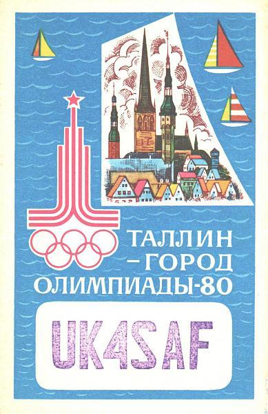 Нажмите на изображение для увеличения.  Название:UK4SAF-UA3PAU-1980-qsl-1s.jpg Просмотров:4 Размер:552.1 Кб ID:286895
