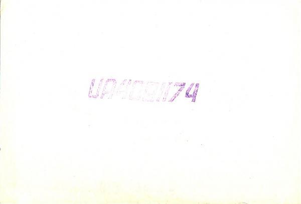 Нажмите на изображение для увеличения.  Название:UA4-091-174-to-UA3PAU-1979-qsl-1s.jpg Просмотров:2 Размер:93.4 Кб ID:286899