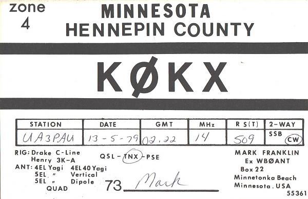 Нажмите на изображение для увеличения.  Название:K0KX-UA3PAU-1979-qsl.jpg Просмотров:1 Размер:324.9 Кб ID:286901