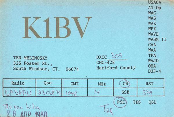 Нажмите на изображение для увеличения.  Название:K1BV-UA3PAU-1979-qsl1.jpg Просмотров:2 Размер:492.0 Кб ID:286902