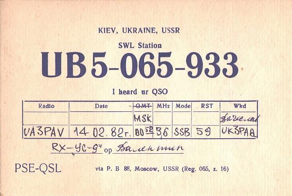 Нажмите на изображение для увеличения.  Название:UB5-065-933-to-UA3PAV-1982-qsl.jpg Просмотров:2 Размер:1.04 Мб ID:286922