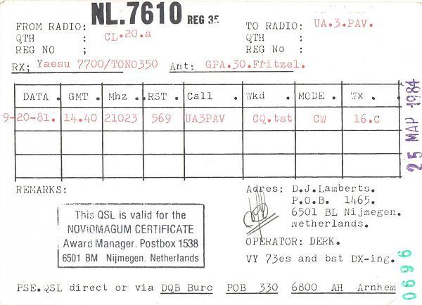 Нажмите на изображение для увеличения.  Название:NL-7610-to-UA3PAV-1981-qsl-2s.jpg Просмотров:2 Размер:406.2 Кб ID:286925
