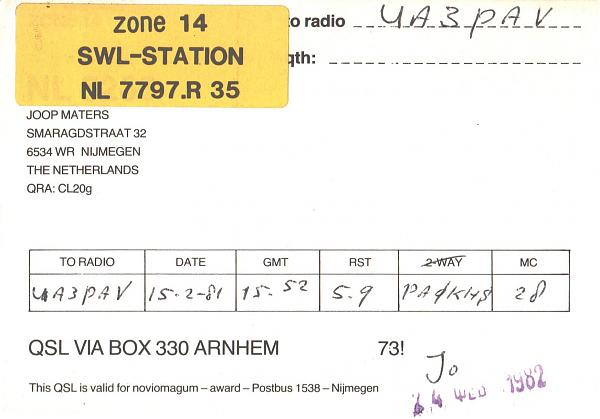 Нажмите на изображение для увеличения.  Название:NL-7797-R35-to-UA3PAV-1981-qsl-2s.jpg Просмотров:3 Размер:297.6 Кб ID:286927