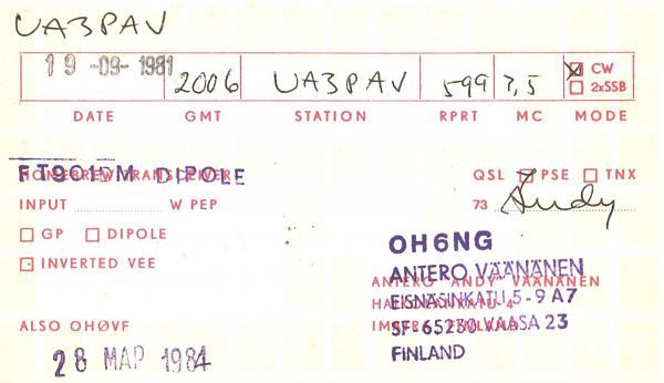 Нажмите на изображение для увеличения.  Название:OH6NC-UA3PAV-1981-qsl-2s.jpg Просмотров:2 Размер:430.2 Кб ID:286931