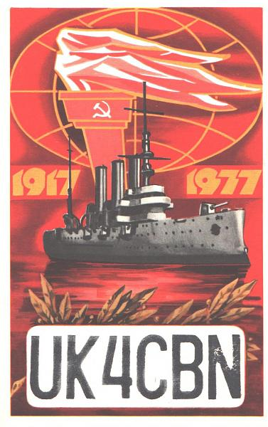 Нажмите на изображение для увеличения.  Название:UK4CBN-UA3PAK-1978-qsl-1s.jpg Просмотров:2 Размер:499.3 Кб ID:286950