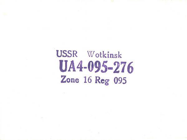 Нажмите на изображение для увеличения.  Название:UA4-095-276-to-UA3PAK-1978-qsl-1s.jpg Просмотров:2 Размер:122.9 Кб ID:286952