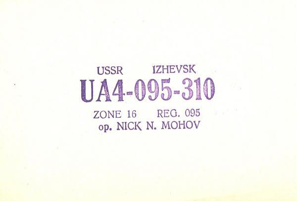 Нажмите на изображение для увеличения.  Название:UA4-095-310-to-UA3PAK-1978-qsl-1s.jpg Просмотров:2 Размер:156.2 Кб ID:286954