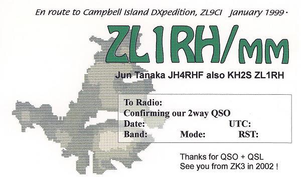 Нажмите на изображение для увеличения.  Название:zl1rh_mm.jpg Просмотров:4 Размер:128.3 Кб ID:286959