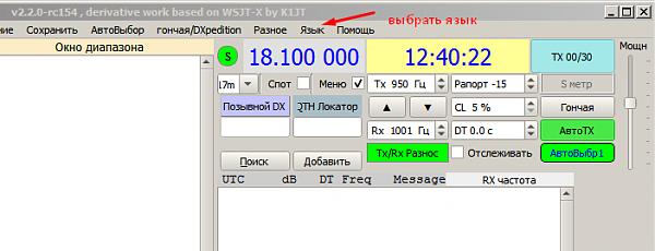 Нажмите на изображение для увеличения.  Название:Screenshot_16.png Просмотров:17 Размер:24.7 Кб ID:287041