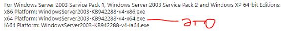 Нажмите на изображение для увеличения.  Название:WinXP-64-Inst.PNG Просмотров:2 Размер:9.4 Кб ID:287138