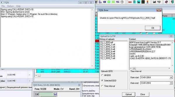 Нажмите на изображение для увеличения.  Название:error.jpg Просмотров:735 Размер:57.8 Кб ID:28719