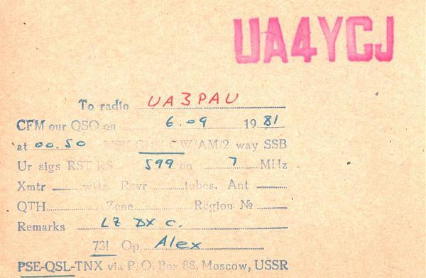 Нажмите на изображение для увеличения.  Название:UA4YCJ-UA3PAU-1981-qsl.jpg Просмотров:2 Размер:386.2 Кб ID:287252